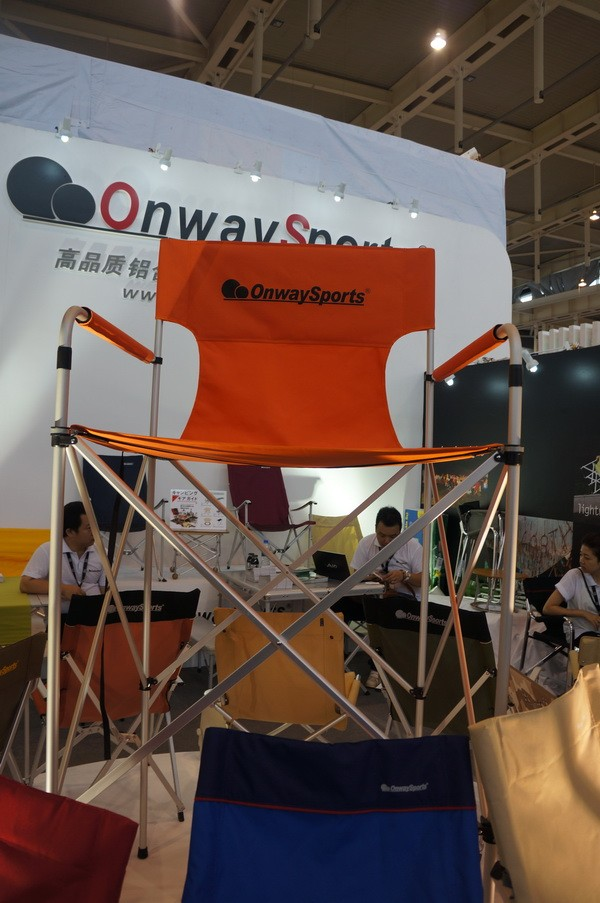 outdoor camping chair 3.jpg